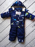 Комбинезон для мальчика, зима, 1-5 лет, фото 1