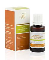 Здоровая Щитовидная Железа Эликсир, 30 мл экстракты трав способствуют гармонизации функции щитовидной железы