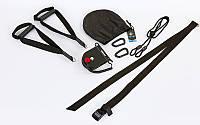 TRX Петли подвесные тренировочные AA-AF5004 + подарок