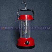 Аккумуляторный светильник, аварийный IMPERIA светодиодный LUX-522114