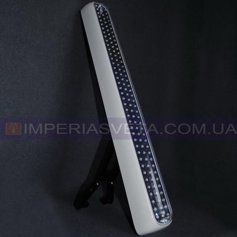 Аккумуляторный светильник, аварийный IMPERIA светодиодный LUX-522100