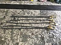 Строп цепной 1СЦ г/п-2,0т. длина-3,0м