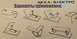 Магнитный держатель (шаблон) 8кг., фото 3