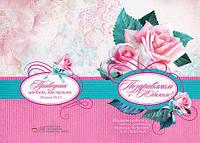 РБ 027 открытка с конвертом