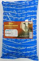 Биомикс Премикс 1 кг Фарматон Биомикс Премикс  Для коров  пакет 1% ,1кг Фарматон