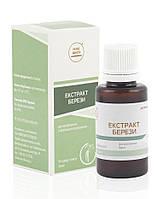 Березы почек экстракт, 30 мл при заболеваниях почек, мочевыводящей системы и при простуде