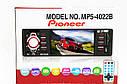 Автомагнітола Pioneer 4022B з Bluetooth, USB, AUX, FM+Відео+Підтримка Камери!, фото 4