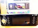 Автомагнітола Pioneer 4022B з Bluetooth, USB, AUX, FM+Відео+Підтримка Камери!, фото 5