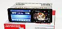 Набір Авто-звуку з МР4 ВІДЕО Магнітолою Pioneer 4012CRB + Овали 1000W + круглі 16 см 300W! НОВИНКА!, фото 2