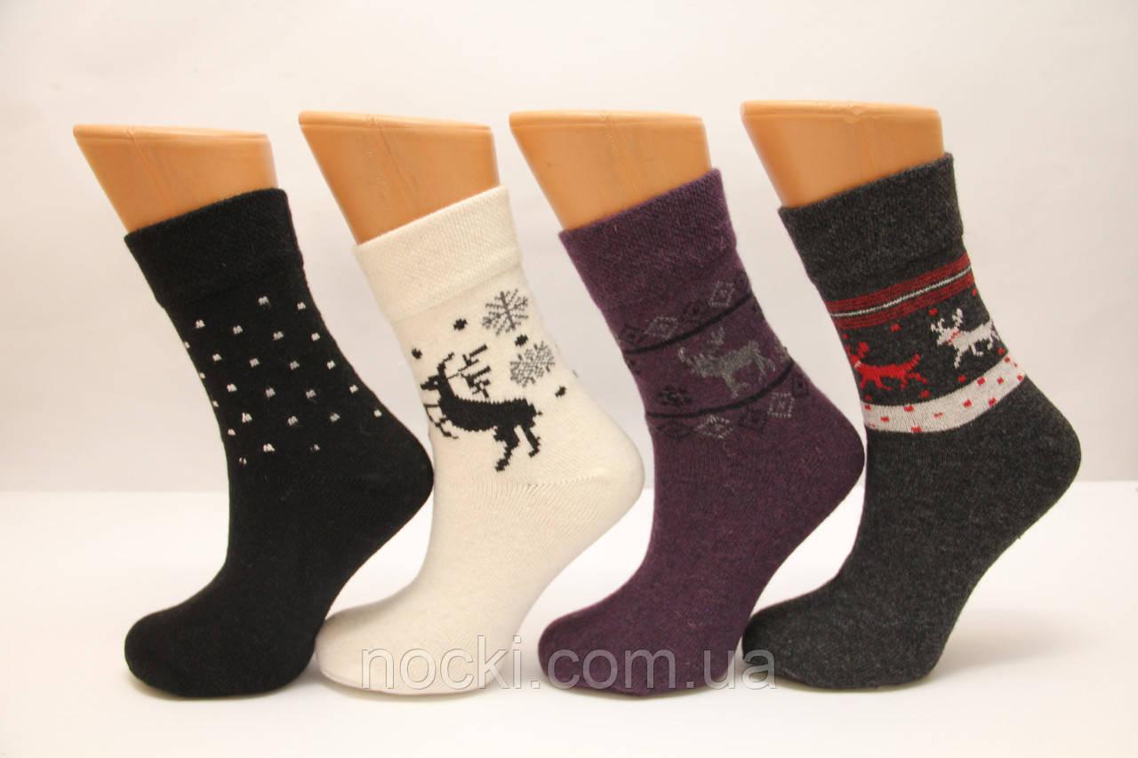 Шерстяные женские средние носки МАРДЭ