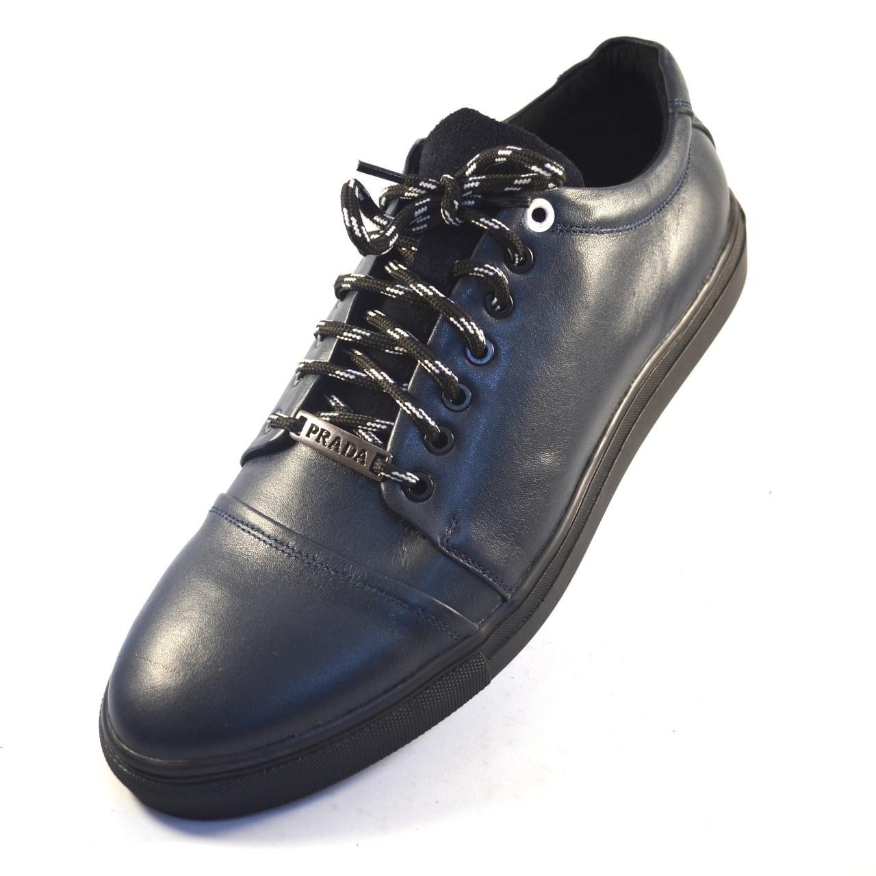 Кроссовки синие кожаные мужская  обувь больших размеров Rosso Avangard BS Gushe Blu