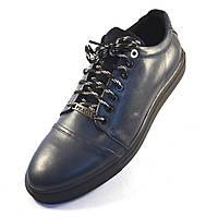 Кроссовки синие кожаные мужская  обувь больших размеров Rosso Avangard BS Gushe Blu, фото 1