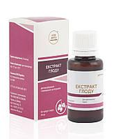 Боярышника экстракт, 30 мл - нормализует сердечный ритм и артериальное давление