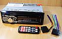 Автомагнитола Pioneer 6317 с USB, FM, AUX, 4*50W Сменная подсветка! ХИТ!, фото 4