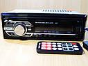 Автомагнитола Pioneer 6317 с USB, FM, AUX, 4*50W Сменная подсветка! ХИТ!, фото 5