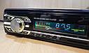 Автомагнитола Pioneer 6317 с USB, FM, AUX, 4*50W Сменная подсветка! ХИТ!, фото 7