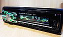 Автомагнитола Pioneer 6317 с USB, FM, AUX, 4*50W Сменная подсветка! ХИТ!, фото 8