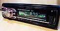 Автомагнитола Pioneer 6317 с USB, FM, AUX, 4*50W Сменная подсветка! ХИТ!, фото 9