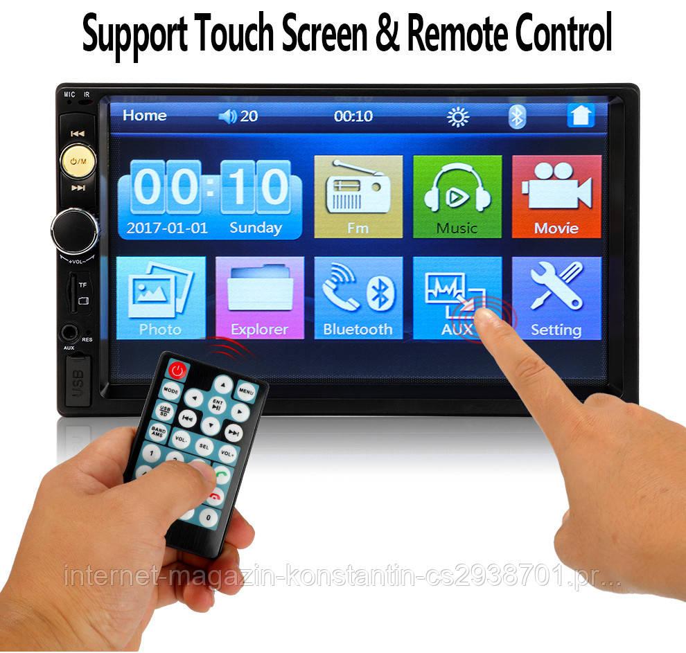 "Автомагнитола 2Din Pioneer 7010B с Экраном 7"" дюймов сенсор + USB, SD, FM, Bluetooth"