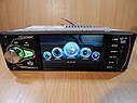 Автомагнитола Pioneer 4023B с Bluetooth, USB, AUX, FM+Видео+Поддержка Камеры!, фото 4
