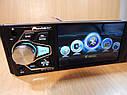 Автомагнитола Pioneer 4023B с Bluetooth, USB, AUX, FM+Видео+Поддержка Камеры!, фото 5