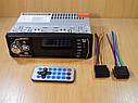 Автомагнитола Pioneer 4023B с Bluetooth, USB, AUX, FM+Видео+Поддержка Камеры!, фото 7