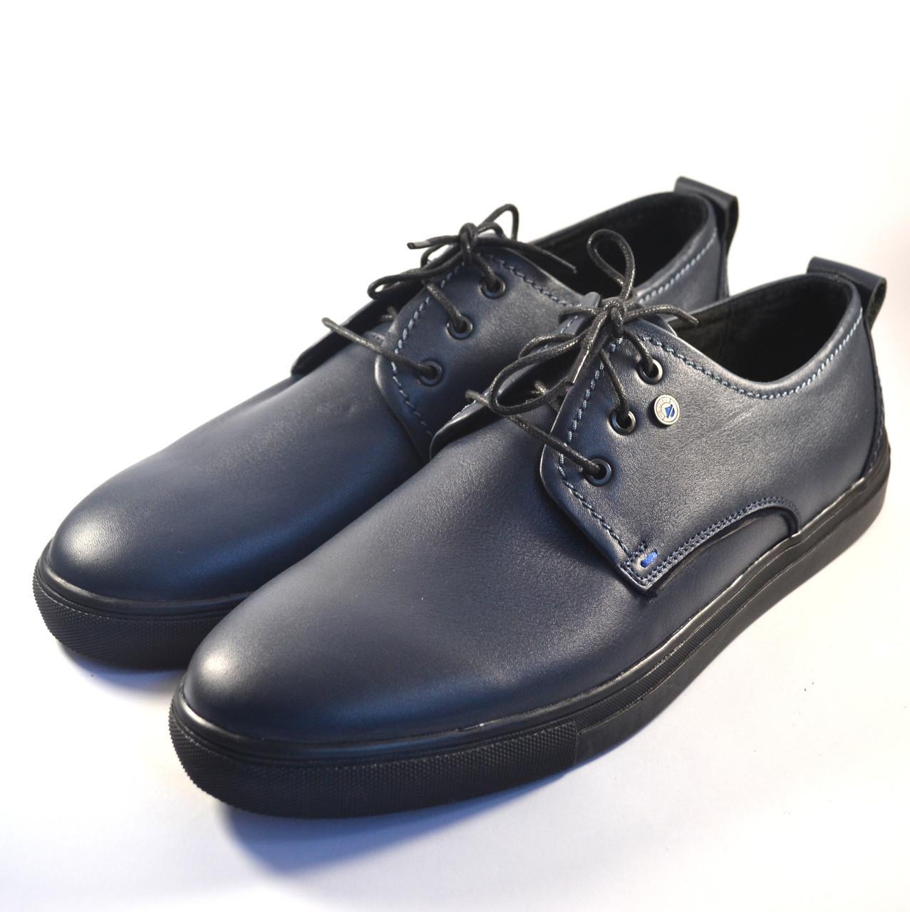 Слипоны синие кроссовки кожаные мужская обувь больших размеров Rosso Avangard BS OrigSlipy Blu Lether