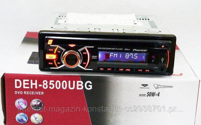 Автомагнитола Pioneer DEH-8500UBG с USB, SD, AUX, FM, DVD!
