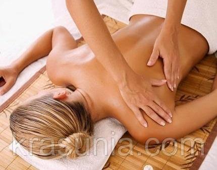 Амма-массаж