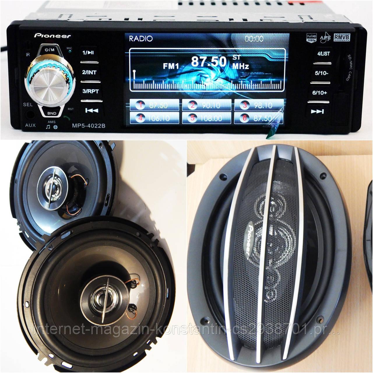 Набір Авто-звуку з МР4 ВІДЕО Магнітолою Pioneer 4022B + Овали 1000W + круглі 16 см 300W! НОВИНКА