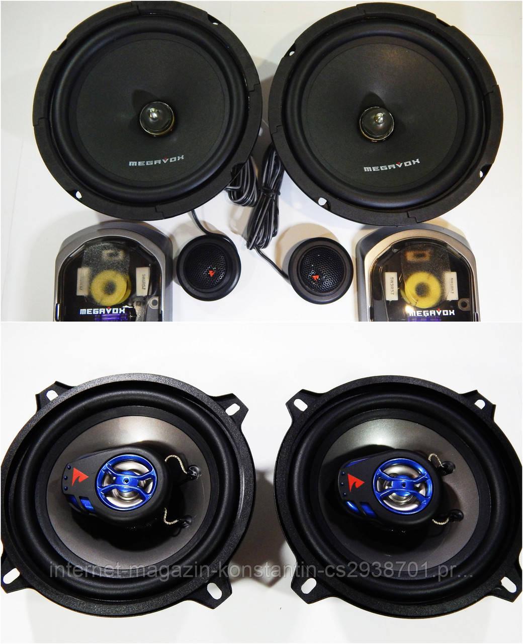 Мощный набор Акустики Megavox 16см Компонентные+ 13 см! Для Lanos, Chevrolet!