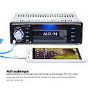 "Автомагнитола MP4 Video 4019CRB Экран 4.0"" +Bluetooth+ avin + ПУЛЬТ НА РУЛЬ!, фото 2"