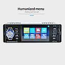 "Автомагнитола MP4 Video 4019CRB Экран 4.0"" +Bluetooth+ avin + ПУЛЬТ НА РУЛЬ!, фото 9"