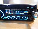 Крутой Бюджетный набор Авто-Звука с Магнитолой Pioneer 3228DBT + овалы + круглые 16 см!, фото 3