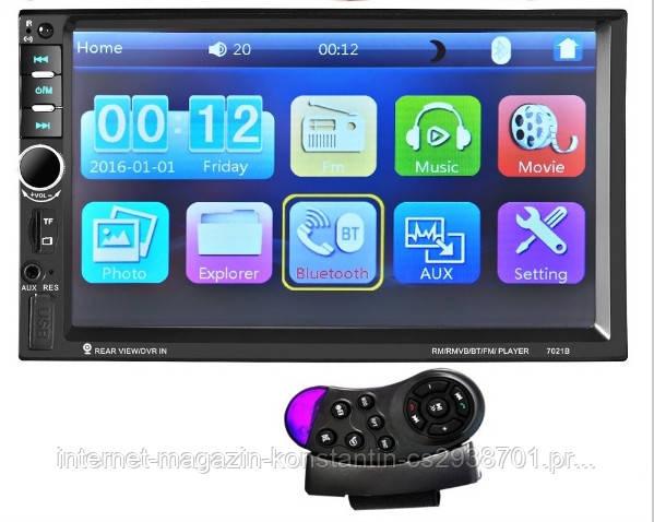 """Автомагнітола 2Din Pioneer 7021B 7"""" Екран, Bluetooth, Читає ВІДЕО+ Пульт на кермо+Шахта! АКЦІЯ!"""