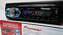 Автомагнитола Pioneer 1091 USB,SD+AUX Супер Звук!, фото 4