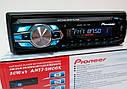 Автомагнитола Pioneer 1091 USB,SD+AUX Супер Звук!, фото 5