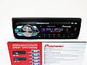 Автомагнитола Pioneer 1091 USB,SD+AUX Супер Звук!, фото 6