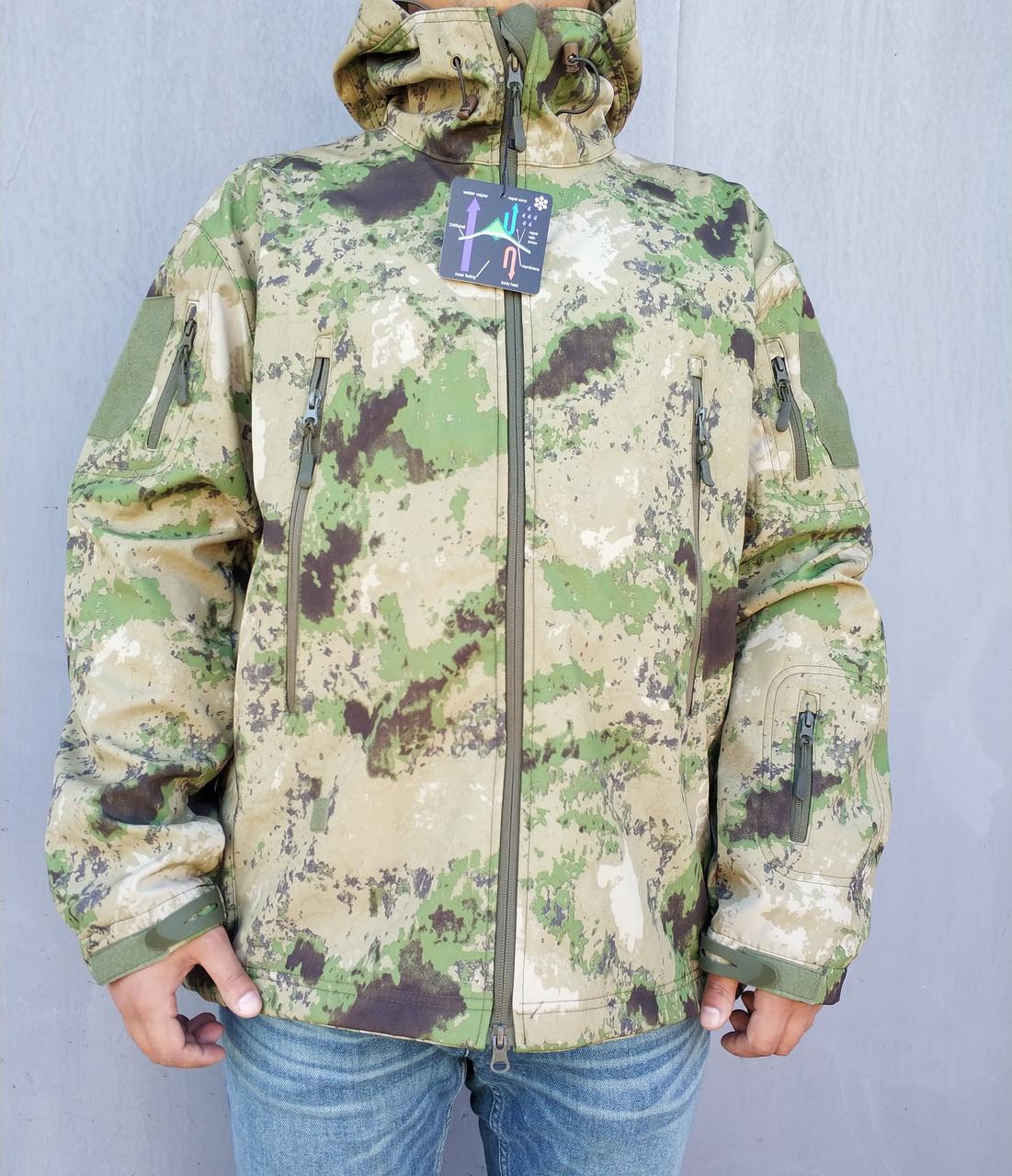Куртка тактична камуфляж з капюшоном