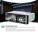 "Автомагнитола Pioneer 4012B Bluetooth - 4,1"" LCD TFT USB+SD DIVX/MP4/MP3 + КАМЕРА!, фото 8"