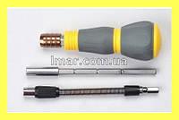 Набор отверток для ремонта мобильных телефонов и ноутбуков (23 предмета)