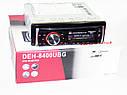 Автомагнітола Pioneer DEH 8400UBG з USB, SD, AUX, FM, DVD!, фото 8