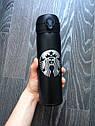 Купить термокружку STARBUCK  400 ml, фото 4