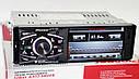 "Классная магнитола Pioneer 4011CRB с Экраном 4"", Видео, Aux, Bluetooth, USB, AV-in!+ ПУЛЬТ НА РУЛЬ!, фото 4"