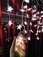 Гирлянда штора-бахрома на окно «Моя звезда», фото 1