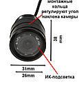 Камера заднего хода с ИК-подсветкой E328 Ночное видение!, фото 8