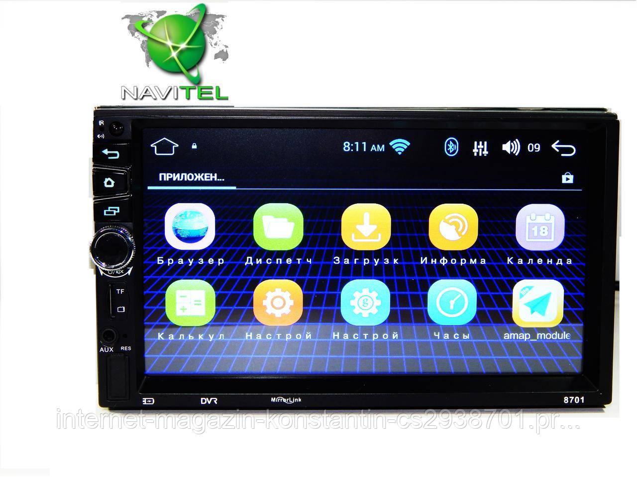 2din Автомагнитола Pioneer 8701 GPS, WiFi, Bt Android 5