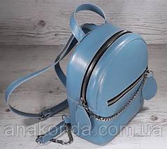 116-1 Натуральная кожа Городской рюкзак Кожаный рюкзак Из натуральной кожи Рюкзак женский голубой рюкзак, фото 3