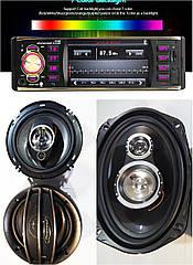Набор Авто-звука с МР4 ВИДЕО Магнитолой Pioneer 4019CRB + Овалы 1000W + круглые 16 см 300W! НОВИНКА!