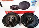Крутой Бюджетный набор Авто-Звука с Магнитолой Pioneer JSD520 + овалы + круглые 16 см!, фото 9